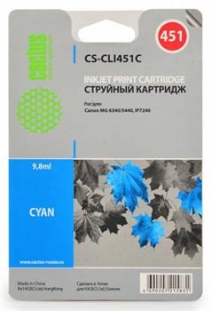 Струйный картридж Cactus CS-CLI451C (CLI-451C) голубой для Canon Pixma iP6840, iP7240, iP8740, iX6840, MG5440, MG5540, MG5640, MG6340, MG6440, MG6640, MG7140, MG7540, MX724, MX924 (130 стр.) - фото 5055