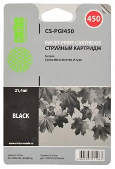 Струйный картридж Cactus CS-PGI450 (6499B001) черный матовый для Canon Pixma iP6840, iP7240, iP8740, iX6840, MG5440, MG5540, MG5640, MG6340, MG6440, MG6640, MG7140, MG7540, MX724, MX924 (300 стр.) - фото 5063