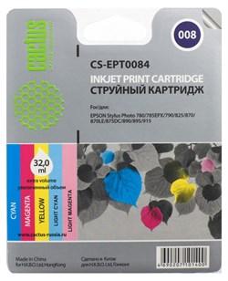 Струйный картридж Cactus CS-EPT0084 (C13T00840110) цветной для принтеров Epson Stylus Photo 790, 870, 875DC, 890, 895, 895EX, 915 (220 стр.) - фото 5071