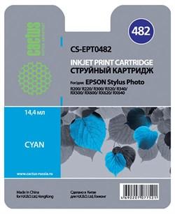 Струйный картридж Cactus CS-EPT0482 (T0482) голубой для принтеров Epson Stylus Photo R200, R220, R300, R320, R340, RX500, RX600, RX620 (16мл.) - фото 5079