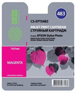 Струйный картридж Cactus CS-EPT0483 (C13T04834010) пурпурный для принтеров Epson Stylus Photo R200, R220, R300, R320, R340, RX500, RX600, RX620, RX640 (430 стр.) - фото 5083