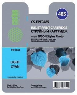 Струйный картридж Cactus CS-EPT0485 (C13T04854010) светло-голубой для принтеров Epson Stylus Photo R200, R220, R300, RX500, RX600, RX620 (14,4мл.) - фото 5086
