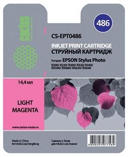 Струйный картридж Cactus CS-EPT0486 (C13T04864010) светло-пурпурный для принтеров Epson Stylus Photo R200, R220, R300, R320, R340, RX500, RX600, RX620, RX640 (430 стр.) - фото 5090