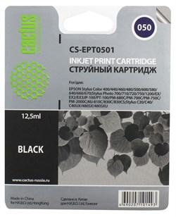 Струйный картридж Cactus CS-EPT0501 (C13T05014210) черный для принтеров Epson Stylus Color 400, 440, 460, 500, 600, 640, 650, 660, 670, Photo EX700, 750, 1200 (370 стр.) - фото 5094