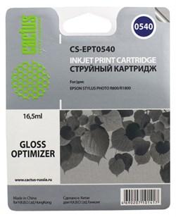 Струйный картридж Cactus CS-EPT0540 (T0540) глянцевый для принтеров Epson Stylus Photo R800, R1800 (16,2 мл) - фото 5102