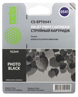 Струйный картридж Cactus CS-EPT0541 (C13T05414010) черный глянцевый для принтеров Epson Stylus Photo R800, R1800 (16.5 мл) - фото 5106