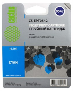 Струйный картридж Cactus CS-EPT0542 (T0542) голубой для принтеров Epson Stylus Photo R800, R1800 (16,2 мл) - фото 5110
