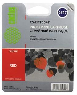 Струйный картридж Cactus CS-EPT0547 (C13T05474010) красный для принтеров Epson Stylus Photo R800, R1800 (16.5 мл) - фото 5119