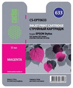 Струйный картридж Cactus CS-EPT0633 (C13T06334A10) пурпурный для принтеров Epson Stylus C67, C87, CX3700, CX4100, CX4700 (250 стр.) - фото 5132