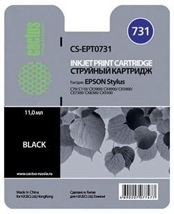Струйный картридж Cactus CS-EPT0731 (C13T10514A10) черный для принтеров Epson Stylus С79, C110, СХ3900, CX4900, CX5900, CX6900F, CX7300, CX8300, CX9300F, Office T30, T40W, TX300F, TX510FN, TX600FW (270 стр.) - фото 5137