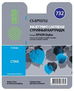 Струйный картридж Cactus CS-EPT0732 (T0732) голубой для Epson Stylus C79, C110, CX3900, CX4900, CX5900, CX7300, CX8300; Epson Stylus Office T30, T40, TX300, TX510, TX600, TX200, TX210, TX219, TX400, TX410, TX550 (11,4 мл) - фото 5141