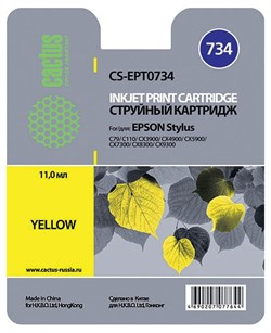 Струйный картридж Cactus CS-EPT0734 (C13T10544A10) желтый для принтеров Epson Stylus С79, C110, СХ3900, CX4900, CX5900, CX6900F, CX7300, CX8300, CX9300F, Office T30, T40W, TX300F, TX510FN, TX600FW (11,4 мл.) - фото 5149