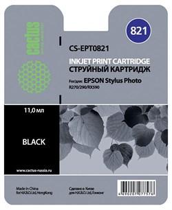 Струйный картридж Cactus CS-EPT0821 (T0821) черный для принтеров Epson Stylus Photo R270, R290, R295, R390, RX590, RX610, RX690, T50, T59, TX659, TX800FW (13,8 мл.) - фото 5153