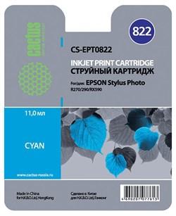 Струйный картридж Cactus CS-EPT0822 (C13T11224A10) голубой для принтеров Epson Stylus Photo R270, R290, R295, R390, RX590, RX610, RX690, T50, T59, TX659, TX800FW (11 мл) - фото 5157