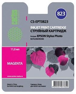 Струйный картридж Cactus CS-EPT0823 (C13T11234A10) пурпурный для принтеров Epson Stylus Photo R270, R290, R295, R390, RX590, RX610, RX690, T50, T59, TX659, TX800FW (11 мл) - фото 5161