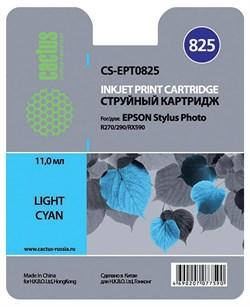 Струйный картридж Cactus CS-EPT0825 (C13T11254A10) светло-голубой для принтеров Epson Stylus Photo R270, R290, R295, R390, RX590, RX610, RX690, T50, T59, TX659, TX800FW (11 мл) - фото 5169
