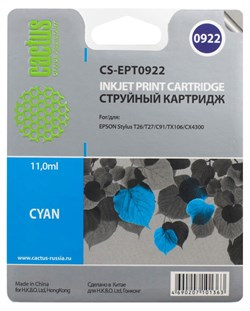 Струйный картридж Cactus CS-EPT0922 (C13T09224A10) голубой для принтеров Epson Stylus C91, C240, CX4300, T26, T27, TX106, TX109, TX117, TX119 (280 стр.) - фото 5181