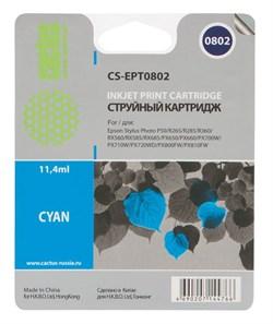 Струйный картридж Cactus CS-EPT0802 (C13T08024011) голубой для принтеров Epson Stylus Photo P50, PX650, PX660, PX700, PX700W, PX710, PX710W, PX720, PX720WD, PX800, PX800FW, PX810, PX810FW, PX820, PX820FWD, R265, R285, R360, RX560, RX585, RX685 (220 стр.) - фото 5292