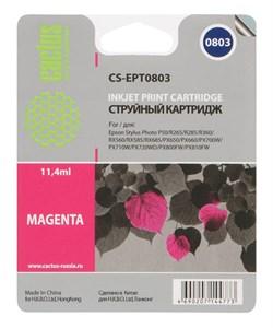 Струйный картридж Cactus CS-EPT0803 (C13T08034011) пурпурный для принтеров Epson Stylus Photo P50, PX650, PX660, PX700, PX710, PX720, PX800, PX810, PX820, R265, R285, R360, RX560, RX585, RX685 (11,4 мл.) - фото 5296