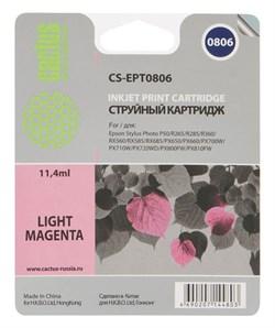 Струйный картридж Cactus CS-EPT0806 (T0806) светло-пурпурный для принтеров Epson Stylus Photo P50, PX650, PX660, PX700, PX710, PX720, PX800, PX810, PX820, R265, R285, R360, RX560, RX585, RX685 (11,4 мл.) - фото 5308