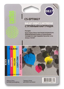 Струйный картридж Cactus CS-EPT0827 (C13T08174A10) набор для принтеров Epson Stylus Photo 1410, R270, R290, R295, R390, RX590, RX610, RX690, T50, T59, TX659, TX800FW (6 x 11 мл) - фото 5312