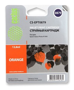 Струйный картридж Cactus CS-EPT0879 (T0879) оранжевый для принтеров Epson Stylus Photo R1900 (13,8 мл.) - фото 5345