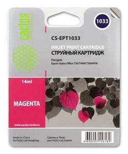 Струйный картридж Cactus CS-EPT1033 (C13T10334A10) пурпурный для принтеров Epson Stylus TX550, Stylus Office T30, T40, T1100, TX510, TX600 (980 стр.) - фото 5356