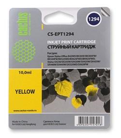 Струйный картридж Cactus CS-EPT1294 (C13T12944011) желтый для принтеров Epson Stylus SX230, SX235W, SX420W, SX425W, SX430W, SX435W, SX440W, SX445W, SX525WD, SX535WD, Stylus Office B42WD, BX305F, BX320FW, BX625FWD, BX635FWD, WorkForce WF-3520DWF, WF-7015, - фото 5381