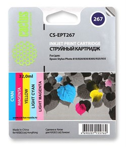 Струйный картридж Cactus CS-EPT267 (C13T02740110) цветной для принтеров Epson Stylus C50, Photo 810, 820, 830, 830U, 925, 935 (32 мл.) - фото 5388