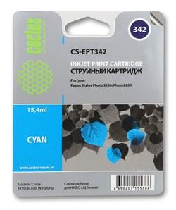 Струйный картридж Cactus CS-EPT342 (C13T03424010) голубой для принтеров Epson Stylus Photo 2100, 2200 (15.4 мл) - фото 5396