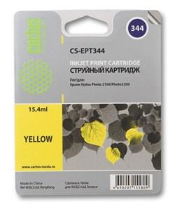 Струйный картридж Cactus CS-EPT344 (C13T03444010) желтый для принтеров Epson Stylus Photo 2100, 2200 (15.4 мл) - фото 5404