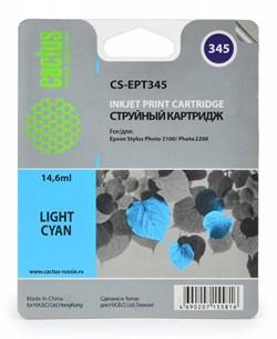 Струйный картридж Cactus CS-EPT345 (C13T03454010) светло голубой для принтеров Epson PM 4000, 4000PX, Epson Stylus Photo 2100, Photo 2200 (440 стр.) - фото 5408