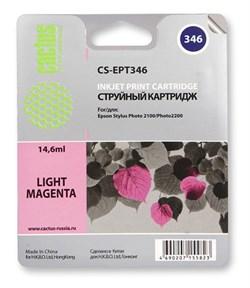 Струйный картридж Cactus CS-EPT346 (C13T03464010) светло-пурпурный для принтеров Epson Stylus Photo 2100, 2200 (14.6 мл) - фото 5410