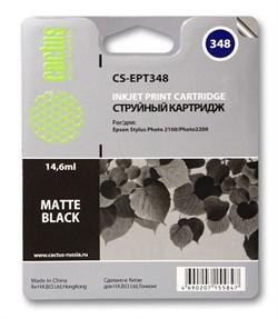 Струйный картридж Cactus CS-EPT348 (C13T03484010) черный матовый для принтеров Epson Stylus Photo 2100, 2200 (14.6 мл) - фото 5418