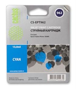 Струйный картридж Cactus CS-EPT962 (C13T09624010) голубой для принтеров Epson Stylus Photo R2880 (13 мл) - фото 5426