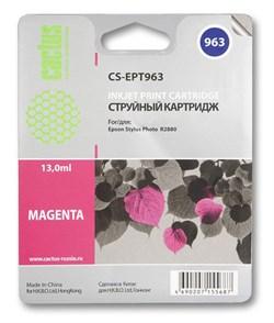 Струйный картридж Cactus CS-EPT963 (C13T09634010) пурпурный для принтеров Epson Stylus Photo R2880 (13 мл) - фото 5430