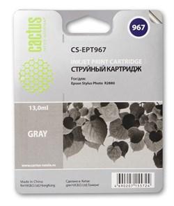 Струйный картридж Cactus CS-EPT967 (C13T09674010) серый для принтеров Epson Stylus Photo R2880 (13 мл) - фото 5446