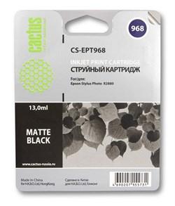 Струйный картридж Cactus CS-EPT968 (C13T09684010) черный матовый для принтеров Epson Stylus Photo R2880 (13 мл) - фото 5450
