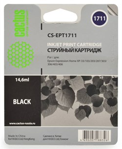 Струйный картридж Cactus CS-EPT1711 (C13T17114A10) черный для принтеров Epson Expression Home XP-33, XP-103, XP-203, XP-207, XP-303, XP-306, XP-313, XP-323, XP-403, XP-406, XP-413, XP-423 (14,6 мл.) - фото 5460