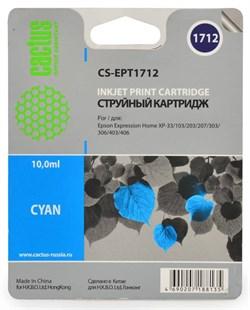 Струйный картридж Cactus CS-EPT1712 (C13T17124A10) голубой для принтеров Epson Expression Home XP-33, XP-103, XP-203, XP-207, XP-303, XP-306, XP-313, XP-323, XP-403, XP-406, XP-413, XP-423 (450 стр.) - фото 5463