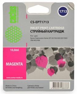 Струйный картридж Cactus CS-EPT1713 (C13T17134A10) пурпурный для принтеров Epson Expression Home XP-33, XP-103, XP-203, XP-207, XP-303, XP-306, XP-313, XP-323, XP-403, XP-406, XP-413, XP-423 (450 стр.) - фото 5465