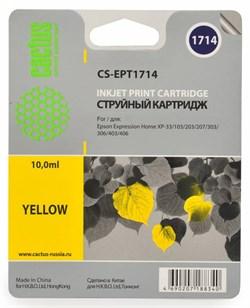 Струйный картридж Cactus CS-EPT1714 (C13T17144A10) желтый для принтеров Epson Expression Home XP-33, XP-103, XP-203, XP-207, XP-303, XP-306, XP-313, XP-323, XP-403, XP-406, XP-413, XP-423 (450 стр.) - фото 5467