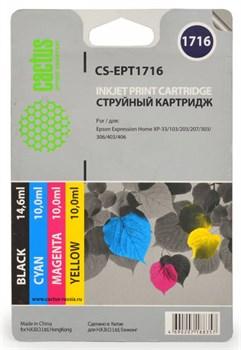 Струйный картридж Cactus CS-EPT1716 (17XL) набор для принтеров Epson Expression Home XP-33, XP-103, XP-203, XP-207, XP-303, XP-306, XP-313, XP-323, XP-403, XP-406, XP-413, XP-423 (10 мл + 3 x 7 мл) - фото 5469