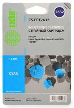 Струйный картридж Cactus CS-EPT2632 (26XL) голубой для принтеров Epson Expression Premium XP-600, XP-700, XP-710, XP-800, XP-820 (11,6 мл.) - фото 5474