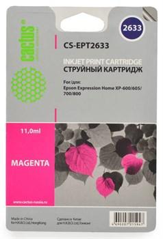 Струйный картридж Cactus CS-EPT2633 (26XL) пурпурный для принтеров Epson Expression Premium XP-600, XP-700, XP-710, XP-800, XP-820 (11,6 мл) - фото 5476
