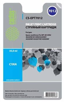 Струйный картридж Cactus CS-EPT7012 (C13T70124010) голубой для принтеров Epson WorkForce Pro WF-4015, WF-4020, WF-4025, WF-4095, WF-4515, WF-4525, WF-4535, WF-4545, WF-4595 (3400 стр.) - фото 5483