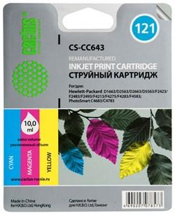 Струйный картридж Cactus CS-CC643 (HP 121) цветной для HP DeskJet D1663, D2500, D2563, D2663, D5563, F2423, F2483, F2493, F4213, F4275, F4280, F4283, F4583; ENVY 110; PhotoSmart C4683, C4783 (9 мл) - фото 5486