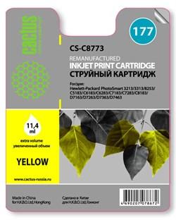 Струйный картридж Cactus CS-C8773 (HP 177) желтый для HP PhotoSmart 3100, 3210, 3213, 3310, 3313, C5183, C6100, C6183, C6200, C6283, C7183, C7200, C7280, C7283, C8183, D7100, D7160, D7163, D7300, D7363, D7463 (11,4 мл.) - фото 5490
