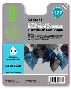 Струйный картридж Cactus CS-C8774 (HP 177) светло-голубой для HP PhotoSmart 3100, 3210, 3213, 3310, 3313, C5183, C6100, C6183, C6200, C6283, C7183, C7200, C7280, C7283, C8183, D7100, D7160, D7163, D7300, D7363, D7463 (11,4 мл.) - фото 5495
