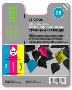 Струйный картридж Cactus CS-C8728 (HP 28) цветной для HP DeskJet 3320, 3420, 3520, 3535, 3550, 3645, 3650, 3740, 3840, 5150, Fax 1240, OfficeJet 4105, 4110, 4211, 4251, 5500, 5510, PSC 1110, 1200, 1210, 1310, 1340, 1350 (18 мл) - фото 5517